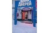 Центр дверей на Складском